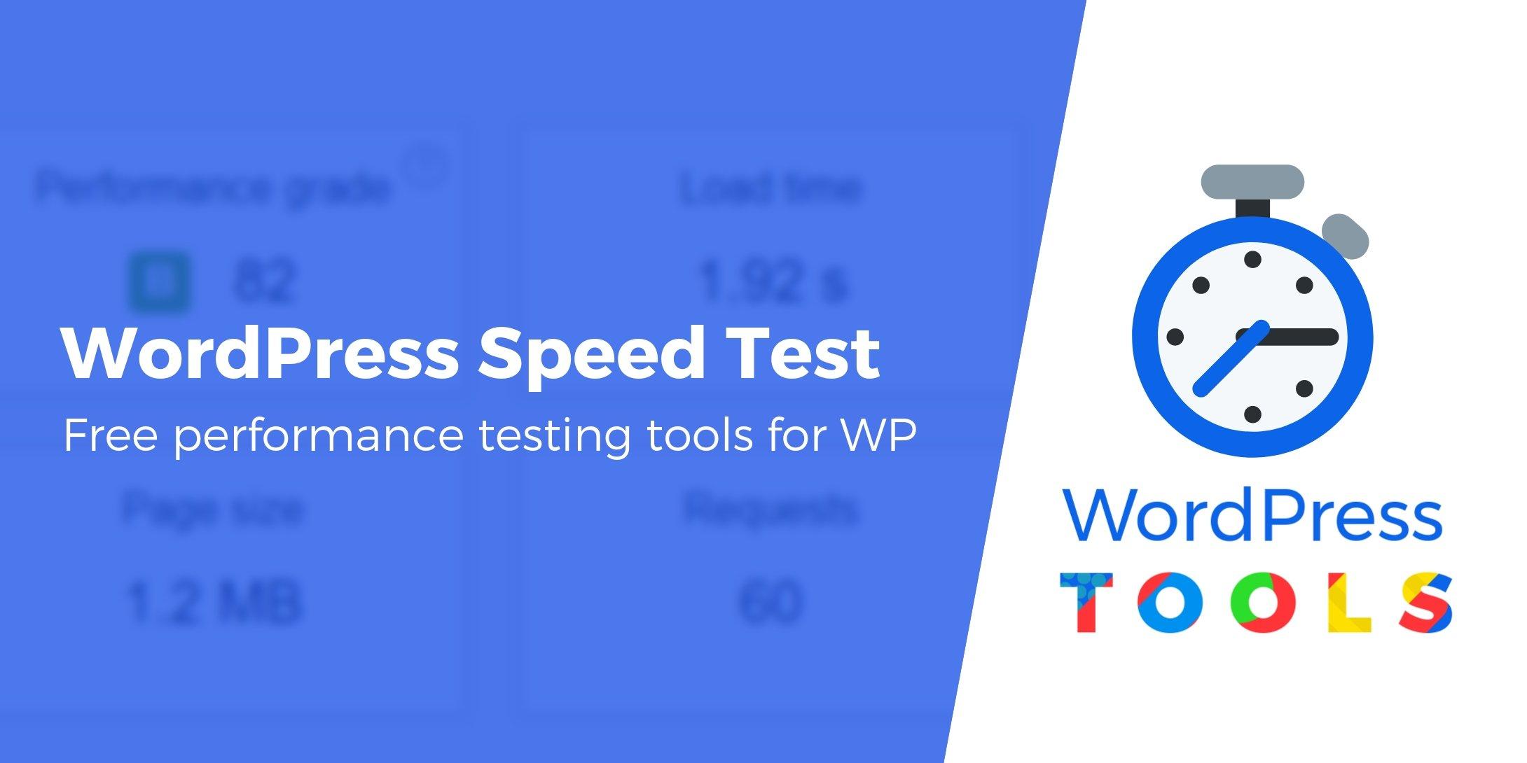 WordPress speed test